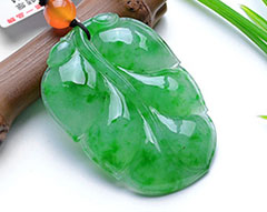 jade leaf pendant